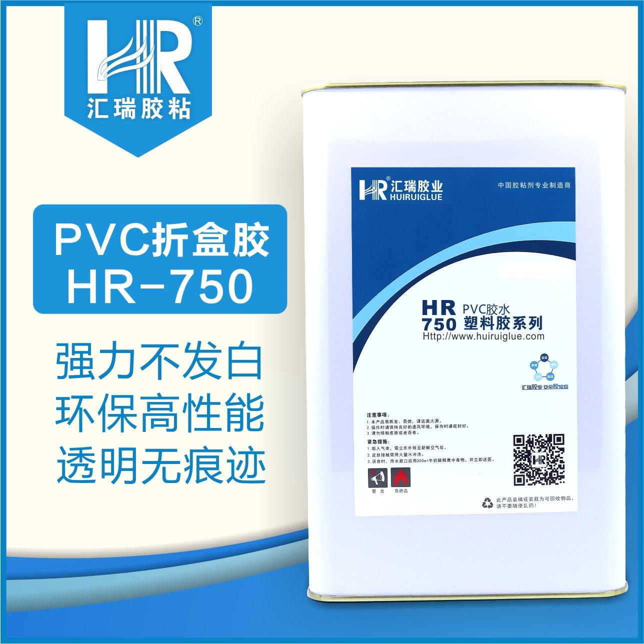 透明PVC片材专用胶水